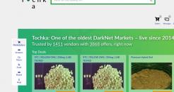 Pint Tochka free market